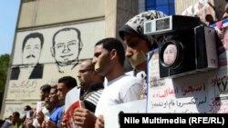 وقفة احتجاجية للمصورين الصحافيين