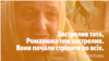 Волинська трагедія: винні обидві сторони – свідчення очевидців із Володимир-Волинського району