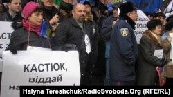Під стінами Львівської ОДА вимагали відставки Михайла Костюка, Львів, 13 березня 2012 року