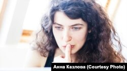 Анна Казлова