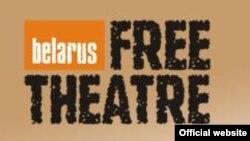 «Свободный театр» был создан два года назад. За это время коллектив поставил около десятка оригинальных спектаклей, принял участие в престижных международных театральных фестивалях