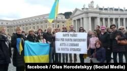 Vatikanda Nadia Savchenko-ya görə aksiya