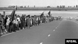 """""""Балтийская цепь"""". 23 августа 1989 года"""