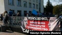 """Ukraynanın Mostyska stansiyası. Şüarda yazılıb ki, """"Poroshenko, Saakshivilinin vətəndaşlığını qaytar"""""""