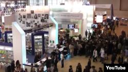 Moskva Beynəlxalq Kitab Sərgisi, 2014