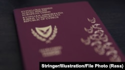 Уряд Кіпру також додатково перегляне видачу ще чотирьох тисяч паспортів іноземцям