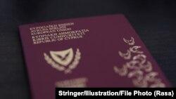 Кипрский паспорт.