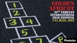 "Armenia -- The logo of ""Golden Apricot"" International Film Festival, undated."
