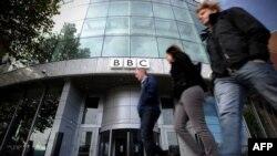 BBC телеарнасының Лондондағы ғимараты. 6 қазан, 2011 жыл.