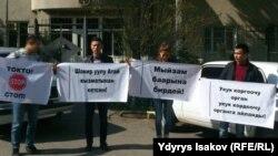 Митинг адвокатуры в Оше.