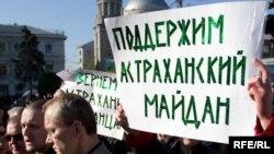 Москва, полощадь Ильинских ворот, 16 октября 2009