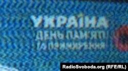Телевізор у будинку Алли Іванівни
