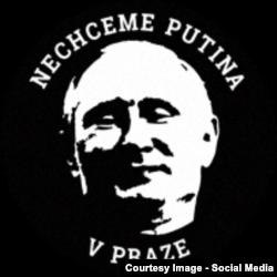 Логотип групи «Не хочемо Путіна у Празі»
