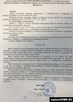 Romania Order of the Minister of Health