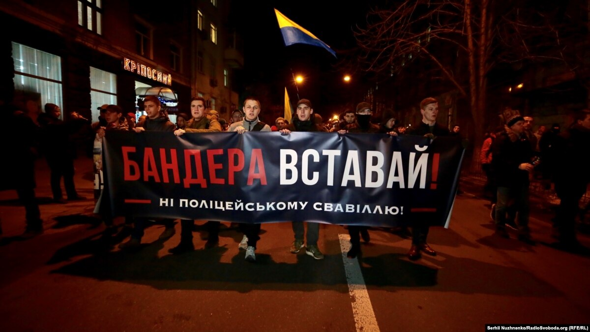 Полиция: акция «Бандеро, вставай!» под МВД прошла без нарушений