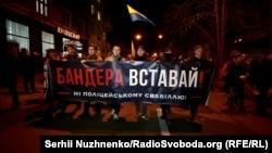 Акція «Бандера, вставай!» у Києві, 18 лютого 2019 року
