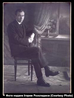 Олександр Валешкевич