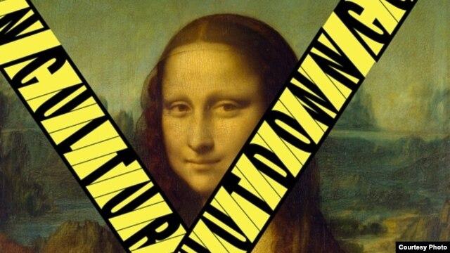 """Plakat za akciju """"Sačuvajmo sarajevske muzeje"""""""