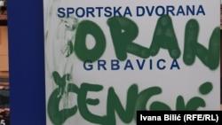 Novoizgrađena sportska dvorana nije ponela ime Gorana Čengića.