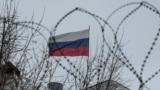 Російський прапор за колючим дротом на будівлі посольства Росії в Києві, 27 грудня 2018 року
