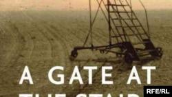 جلد رمان لوری مور با عنوان دروازه پایین پلکان