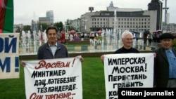 Татар иҗтимагый үзәге активистлары пикет үткәрә, 30 август 2010