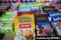 Пункт продажу з украінскімі таварамі на рынку «Цэнтральны»