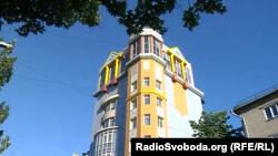 Будинок у Донецьку, в якому придбала квартиру заступник гендиректора Prozorro Тетяна Сазонова