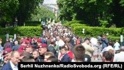 Парк Слави, Київ, 9 травня 2016 року
