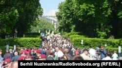 Парк Славы, Киев, 9 мая 2016 год