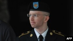 Брэдлі Мэнінг (Bradley Manning)