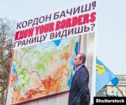 Плакат на акції протесту проти агресії Росії стосовно України. Вашингтон, 6 березня 2014 року