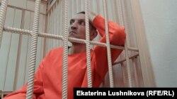 Алексей Галкин в одежде из карцера СИЗО