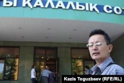 Гражданский активист Марат Жанузаков. Алматы, 3 июля 2014 года.
