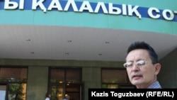 Гражданский активист Марат Жанузаков у здания суда. Алматы, 3 июля 2014 года.
