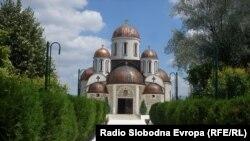"""Mанастирот """"Рождество на Пресвета Богородица"""" во општина Новаци"""