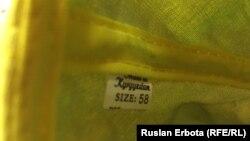"""""""Нұр Отан"""" партиясы кепкасының астарындағы «Made in Kyrgyzstan» жазуы."""