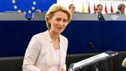 Ուրսուլա ֆոն դեր Լայենը՝ Եվրոպական հանձնաժողովի նոր նախագահ
