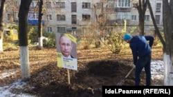 Юрий Сидоров и портрет Владимира Путина, Чебоксары