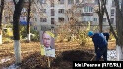 Активист Юрий Сидоров и портрет Владимира Путина. Чебоксары, 26 октября 2017 года.