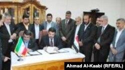 توقيع مذكرة التفاهم بين ميسان وخوزستان