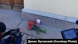 Акция около здания Конституционного суда в Петербурге