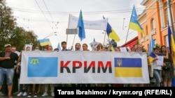 Крымская колонна на шествии в День Независимости Украины, Киев, 24 августа