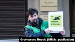 A Russian Greenpeace activist protests the plight of the whales near the presidential administration.