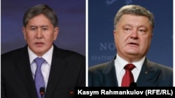 Кыргыз-украин президенттери Алмазбек Атамбаев менен Петро Порошенко