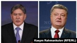 Президент Кыргызстана Алмазбек Атамбаев (слева) и президент Украины Петр Порошенко.