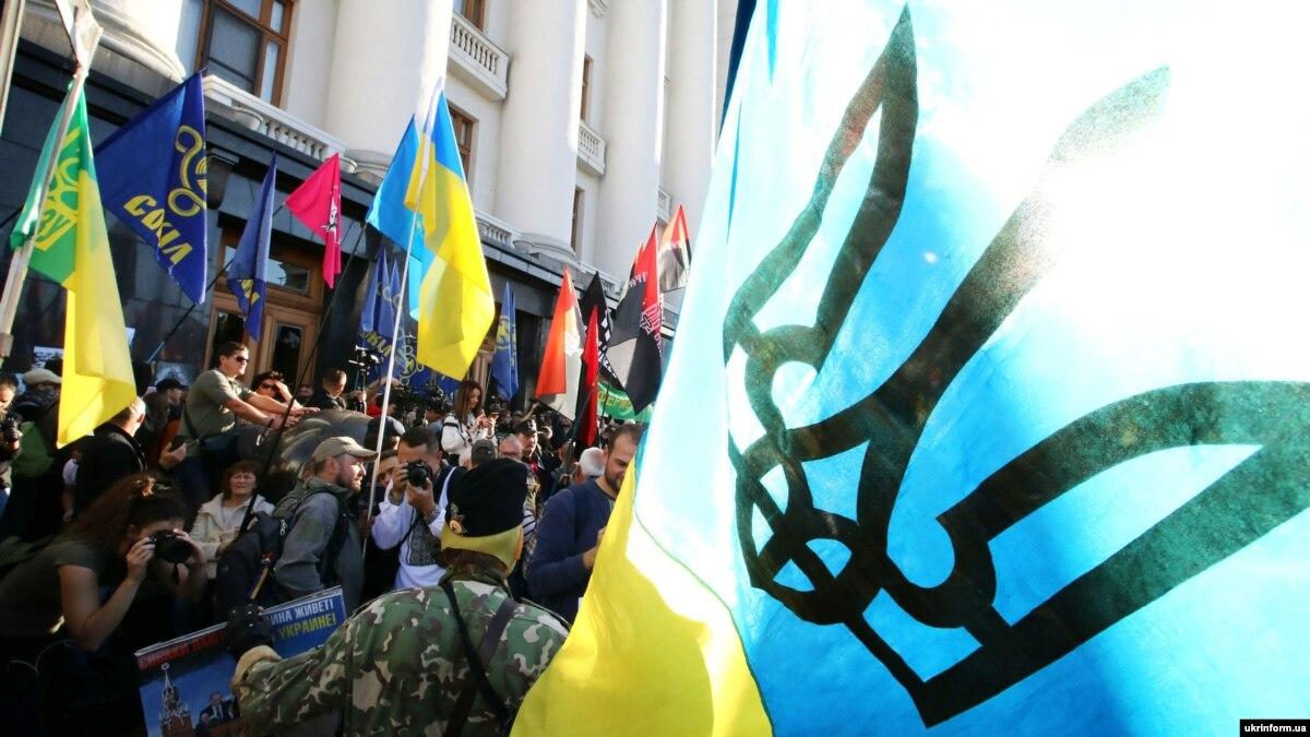 МИД Украины выступило с заявлением о внесении Британией трезубца с «руководством по противодействию экстремизму»