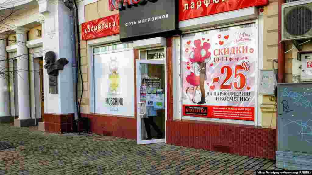 Различные магазины в центре Симферополя привлекают внимание клиентов скидками, акциями и декорациями на тему праздника