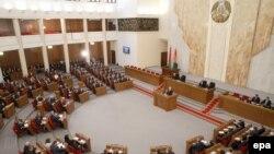 Заседание парламента Беларуси.