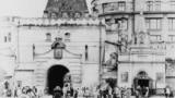 Москва в 1918 году